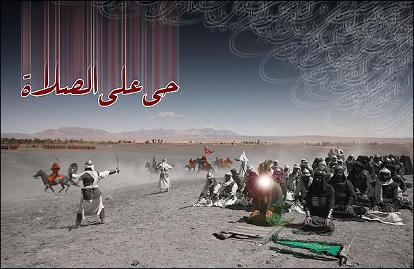 نماز اباعبد الله در صحرای کربلا - کلام مطهر